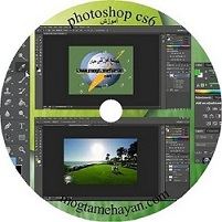 pictures cd photoshop